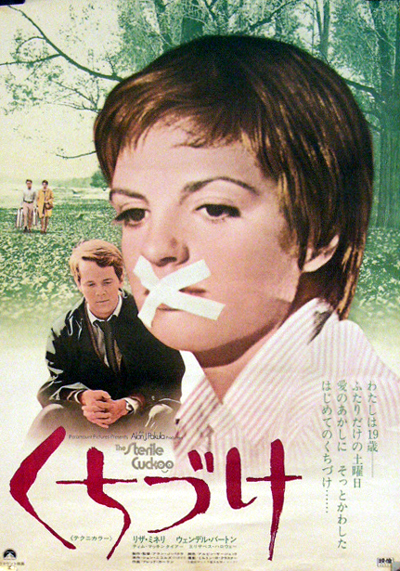 Pictured is a Japanese promotional poster for the 1969 Alan J. Pakula film The Sterile Cuckoo, starring Liza Mennelli.