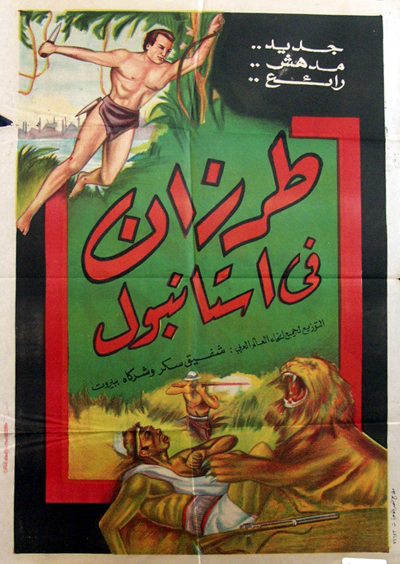 Pictured is an Egyptian promotional poster for the 1952 Orhan Atadeniz film Tarzan in Istanbul starring Tamer Balci as Tarzan.