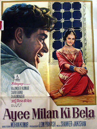 Pictured is an Indian 30x40 promotional poster for the 1964 Mohan Kumar film Ayee Milan Ki Bela starring Rajendar Kuma.