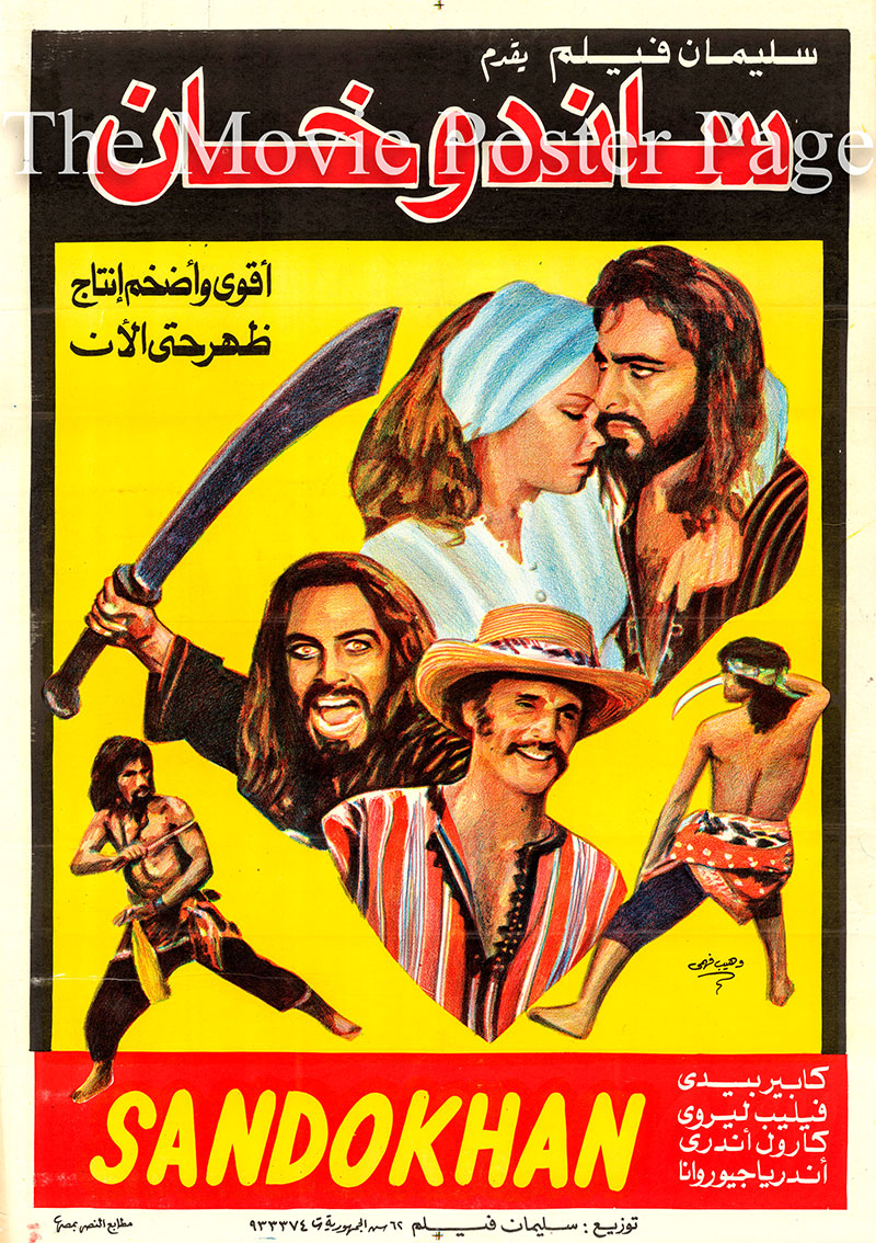 Pictured is an Egyptian promotional poster for the TV series Sandokan starring Kabir Bedi.