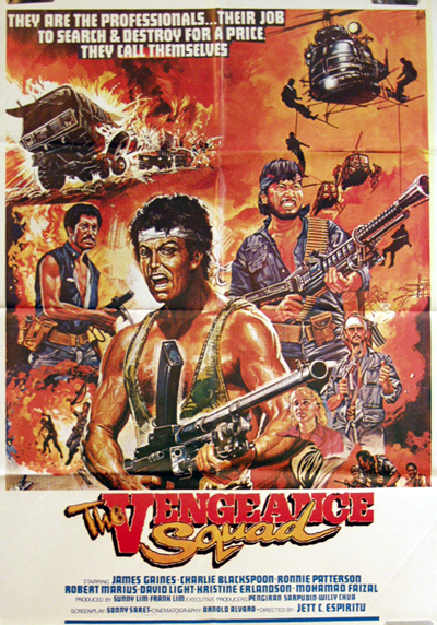 Pictured is a generic one-sheet promotional poster for the 1987 Jett C. Espiritu film Vengeance Squad starring Efren Reyes Jr.