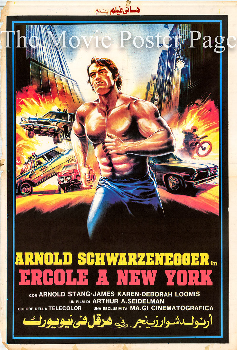 Pictured is an Egyptian promotional poster for the 1970 Arthur Allan Seidelman film Hercules in New York starring Arnold Schwarzenegger as Hercules.
