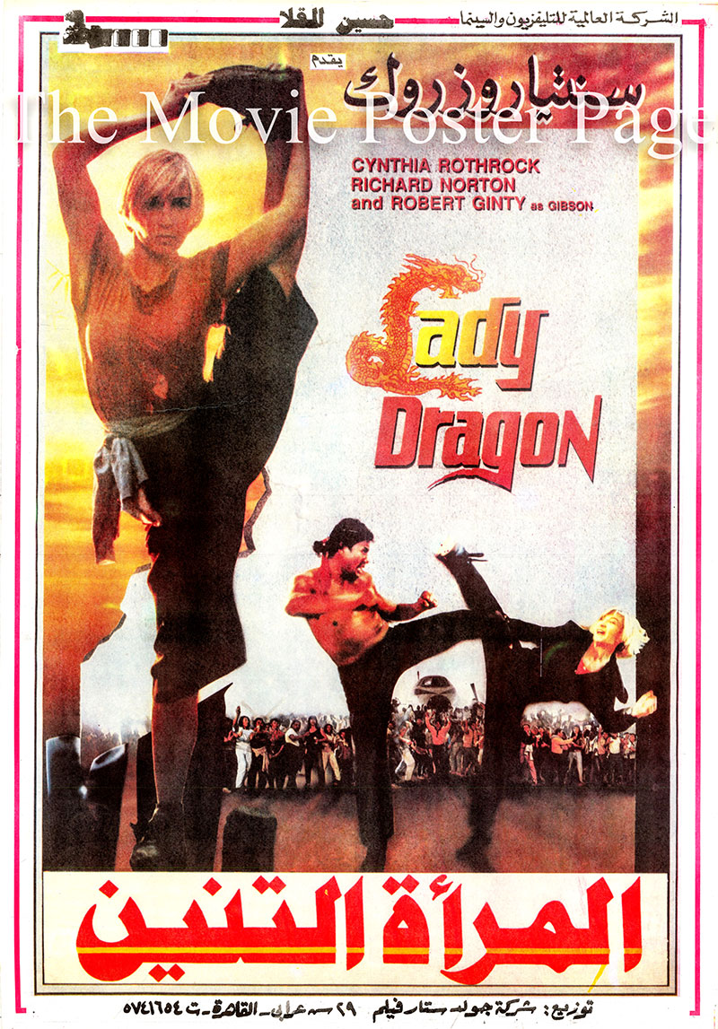 Pictured is an Egyptian promotional poster for the 1992 David Worth film Lady Dragon starring Cynthia Rothrock.