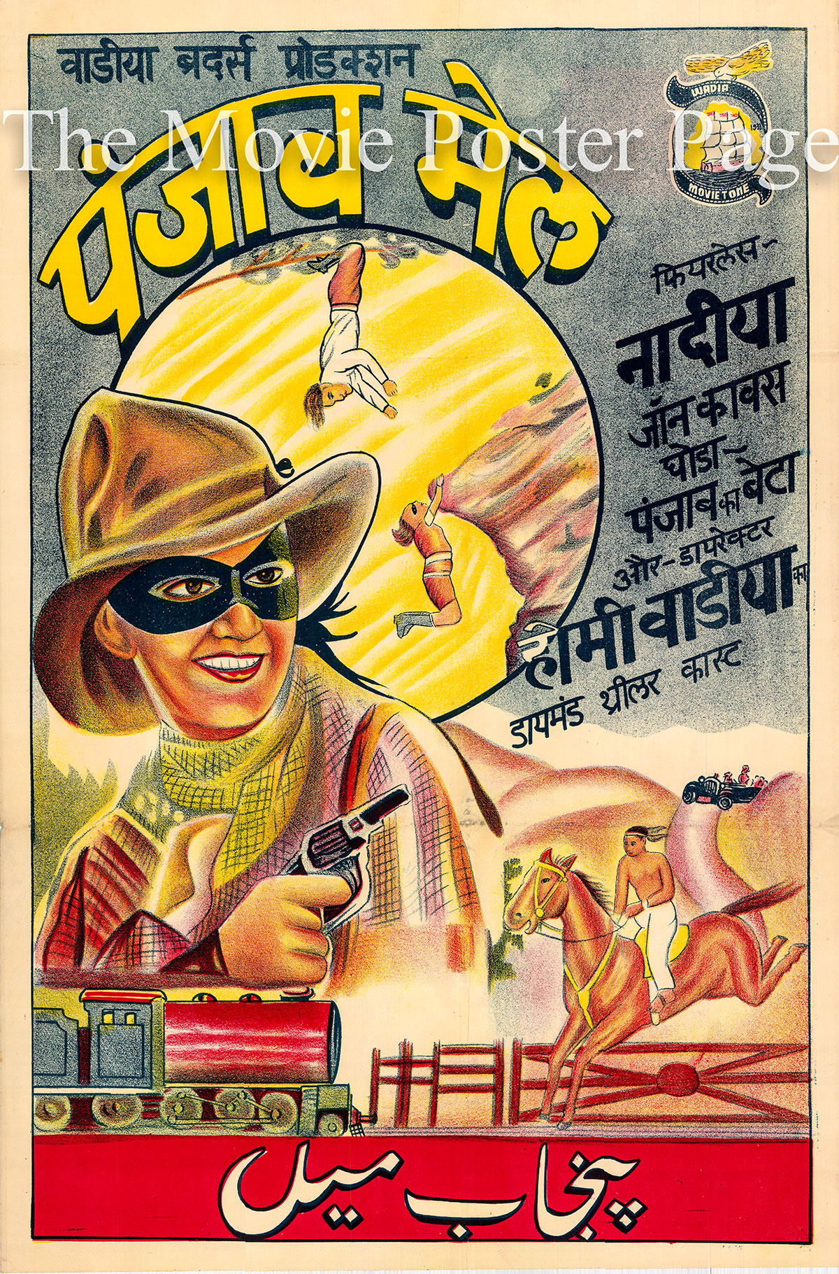Pictured is an Indian promotional poster for the 1939 Homi Wadia film Punjab Mail starring Fearless Nadia.
