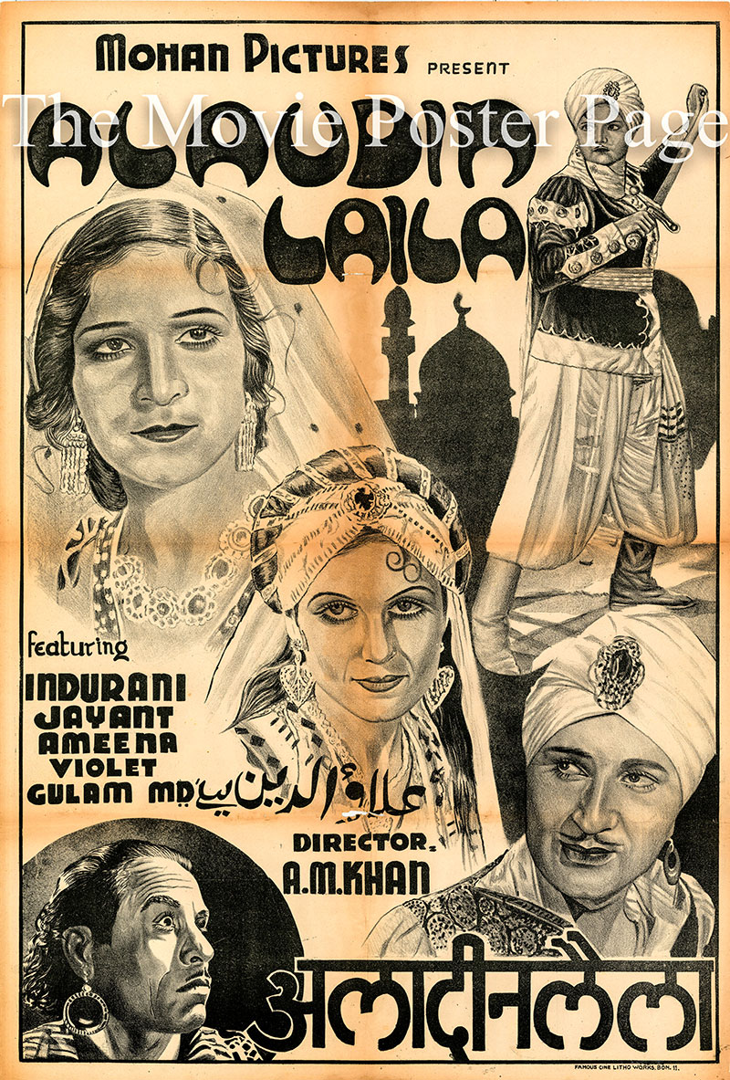 Pictured is an Indian duotone promotional poster for the 1941 A.M. Khan film Alaudin Laila starring Indurani.