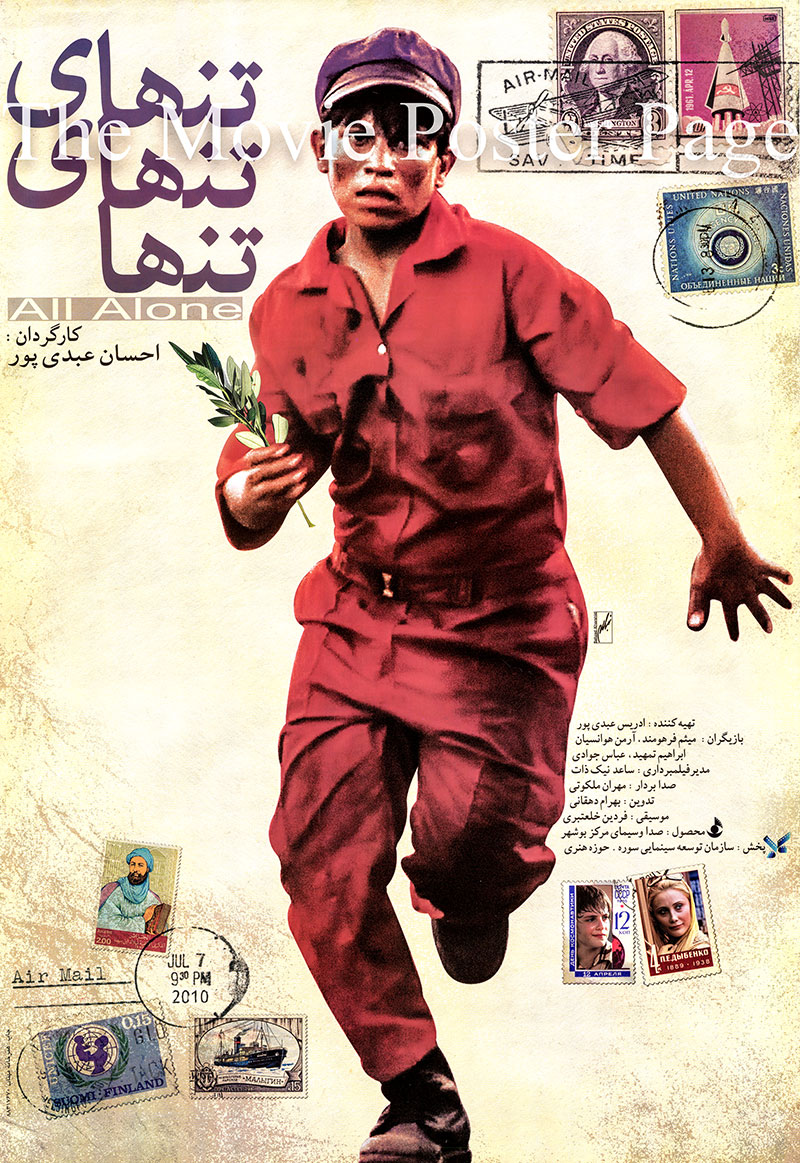 Pictured is an Iranian promotional poster for the 2013 Ehsan Abdipour 91-minute color film All Alone starring Meysam Farhomand.