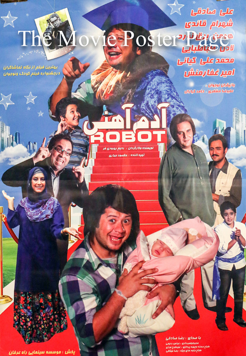 Pictured is an Iranian promotional poster for the 2012 Rahim Behboodi Far film Robot starring Seyed Mehdi Hashemi as the robot.