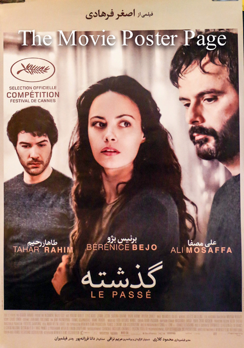 Pictured is an Iranian promotional poster for the 2013 Asghar Farhadi film The Past starring Bérénice Bejo.