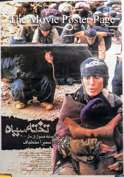 Pictured is an Iranian promotional poster for the Samira Makhmalbaf film Blackboards starring Said Mohammadi.