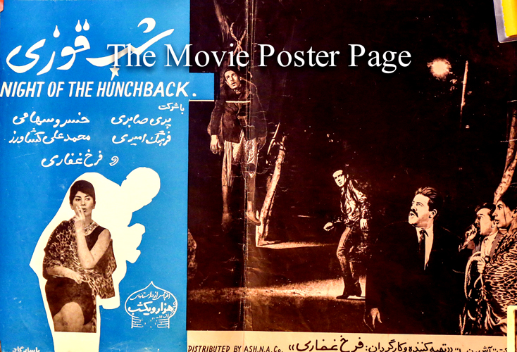 Pictured is an Iranian promotional poster for the 1965 film starring .