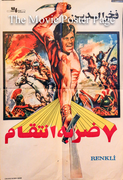 Pictured is an Iranian promotional poster for the 1971 Atif Yilmaz film Batal Gazi Destani starring Cuneyt Arkin.