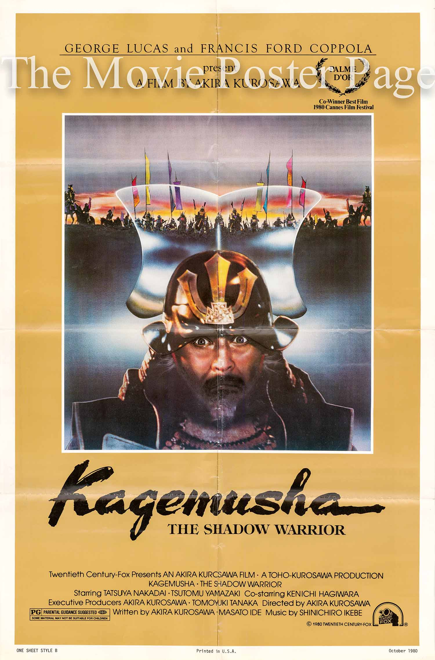 Pictured is a US one-sheet promotional poster for the 1980 Akira Kurosawa film Kagemusha starring Tatsuya Nakadai.
