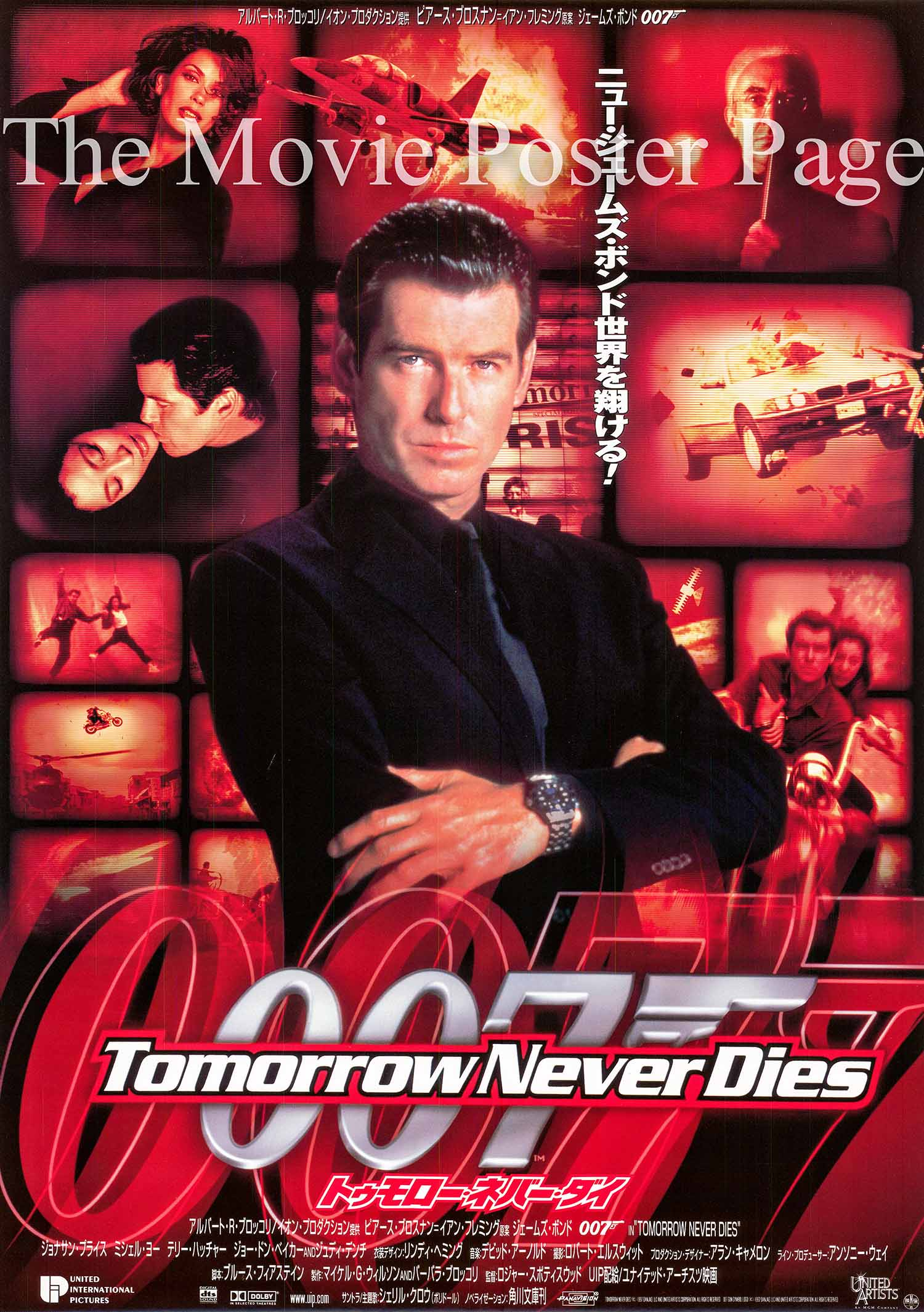 Pictured is a Japanese B2 promotional poster for the 1997 Roger Spottiswoode film Tomorrow Never Dies starring Pierce Brosnan as James Bond.