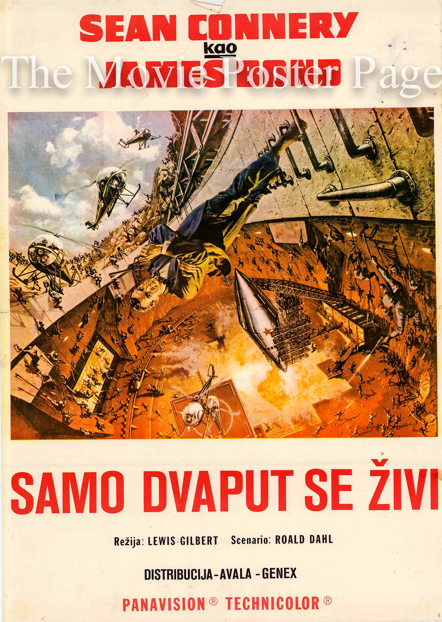 Pictured is a Yugoslav promotional poster for the 1967 Lewis Gilbert film You Only Live Twice starring Sean Connery as James Bond.