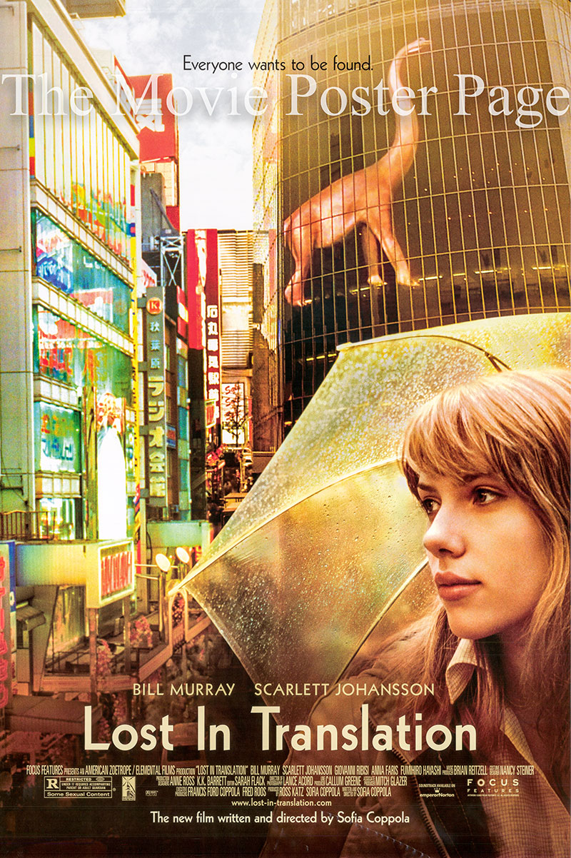 Pictured is a US one-sheet poster for the 2003 Sofia Coppola film Lost in Translation starring Bill Murray.