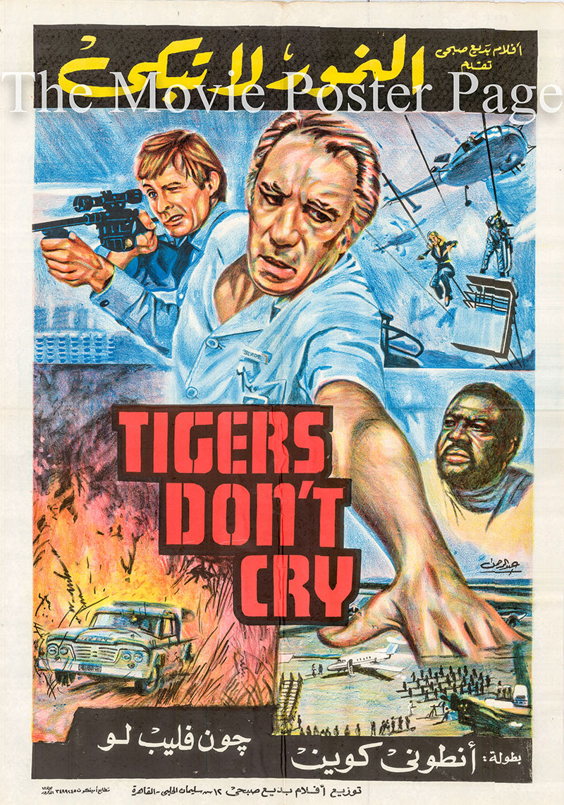 Pictured is an Egyptian promotional poster for a 1978 rerelease of the 1976 Peter Collinson film Target of an Assassin, starring Anthony Quinn.
