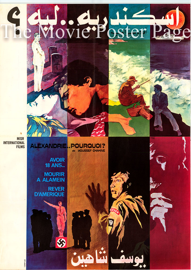 Pictured is a French promotional poster for the 1978 Youssef Chahine film Alexandria Why? starring Ahmed Zaki.