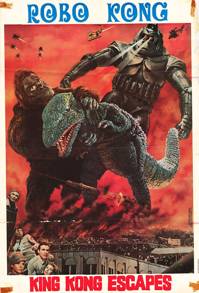 Pictured is a Lebanese promotional poster for the 1967 Ishiro Honda film King Kong Escapes starring Rhodes Reason as Commander Carl Nelson.