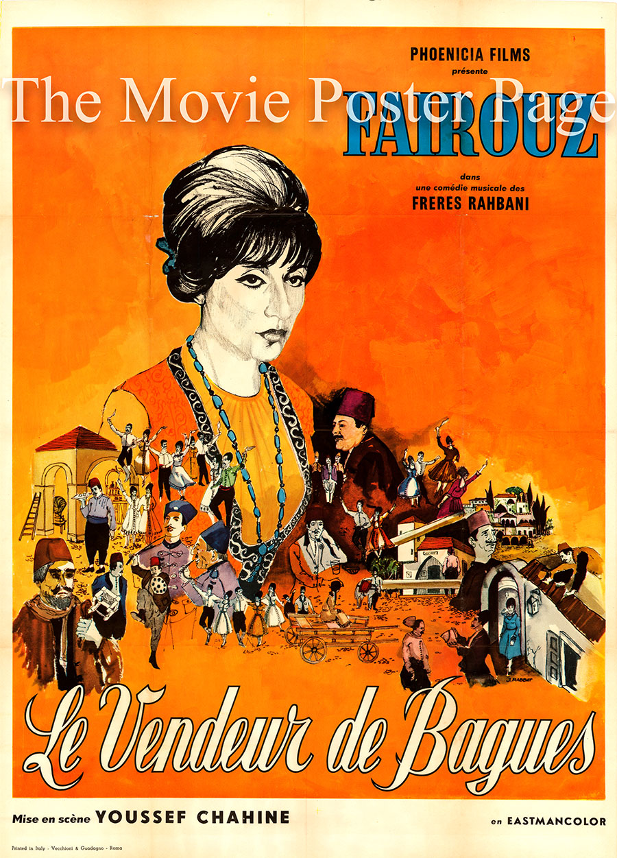 Pictured is an Italian two-sheet poster for the 1965 Youssef Chahine film Auliban the Seller of Jokes starring Fairuz as Rima.