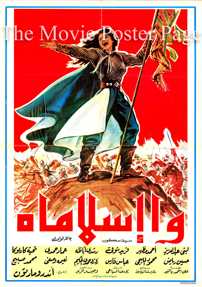 Pictured is a Lebanese poster for the 1961 Enrico Bomba and Andrew Marton film Love and Faith starring Rushdy Abaza as Baybars.