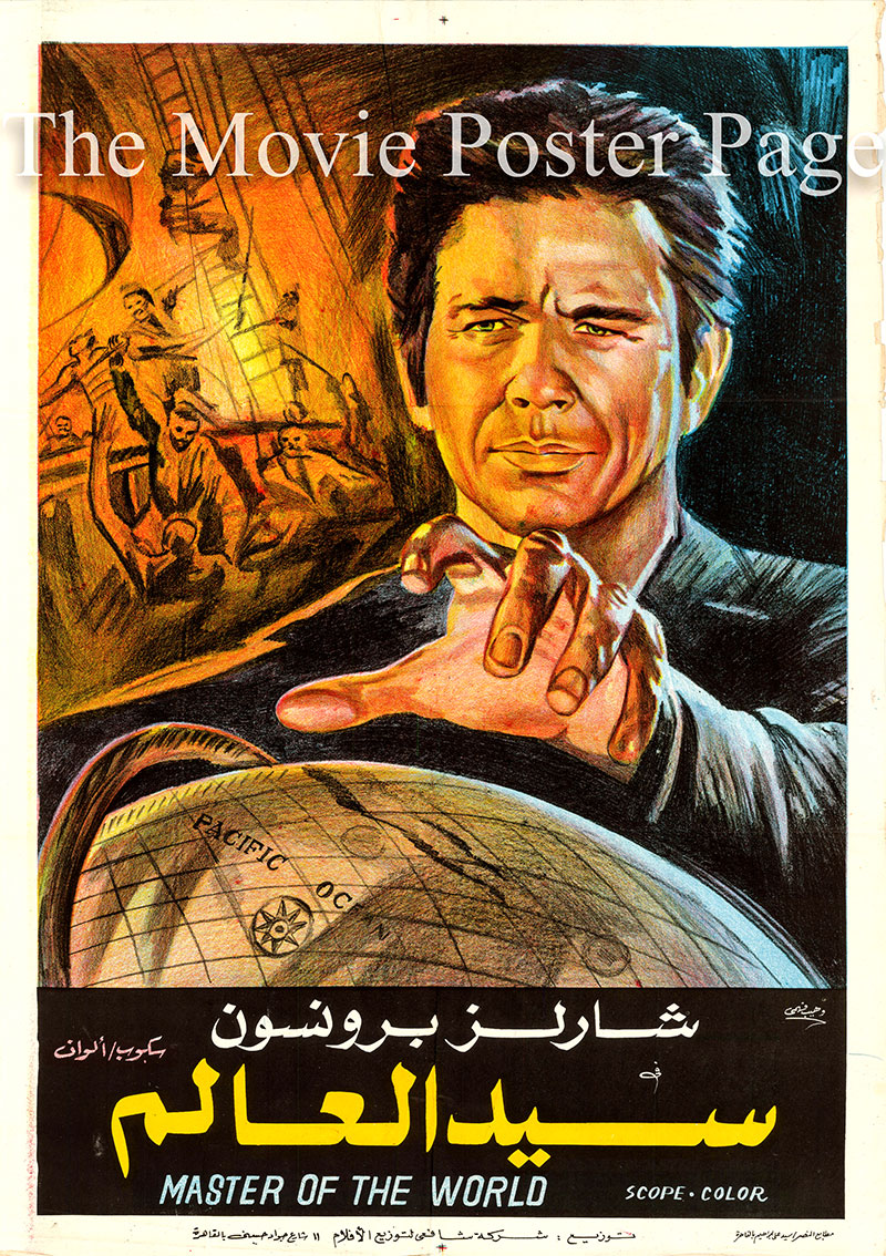 Pictured is an Egyptian one-sheet poster for the 1961 William Witney film Master of the world starring Vincent Price as Captain Robur and Charles Bronson as John Strock.