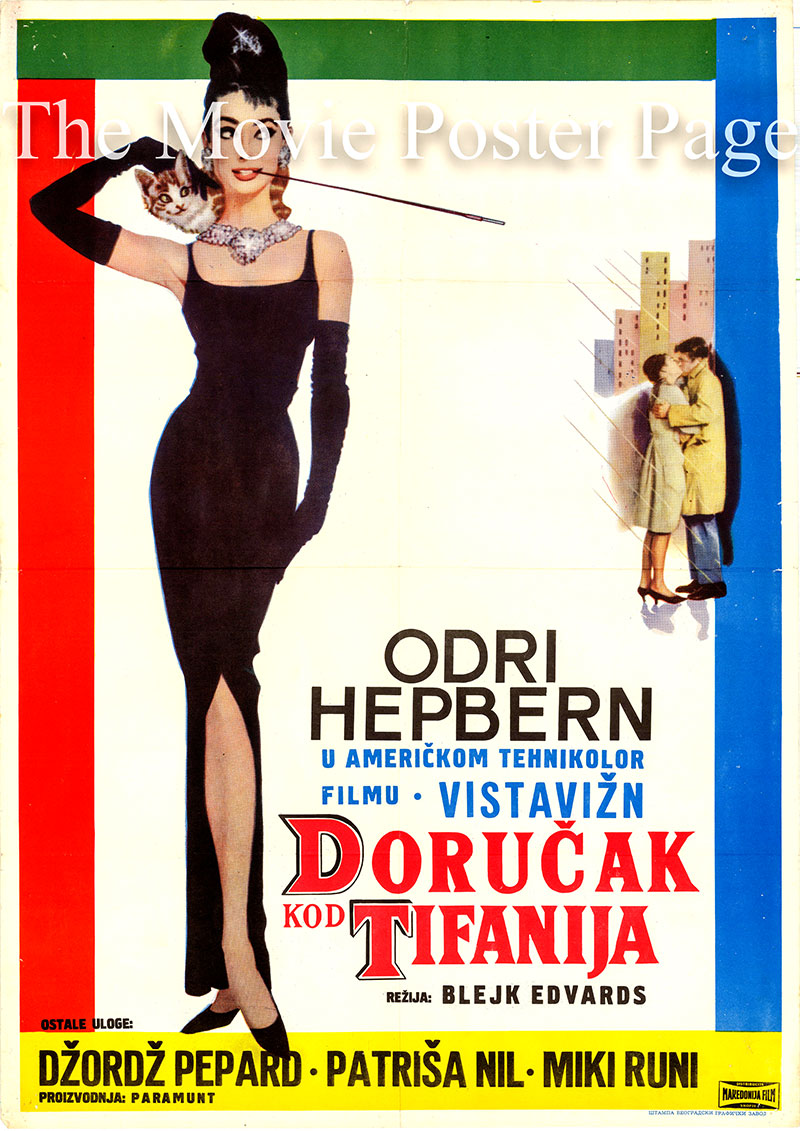 Pictured is a Yugoslavian poster for the 1961 Blake Edwards film Breakfast at Tiffany's starring Audrey Hepburn as Holly Golightly.