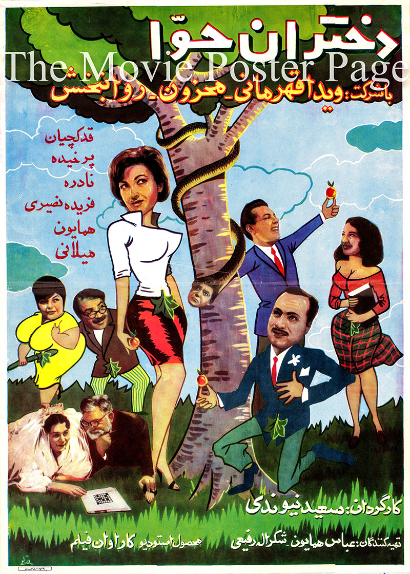 Pictured is an Iranian promotional poster for the 1961 Saeed Nevandi film The Daughters of Eve starring Ahmad Ghadakchian.
