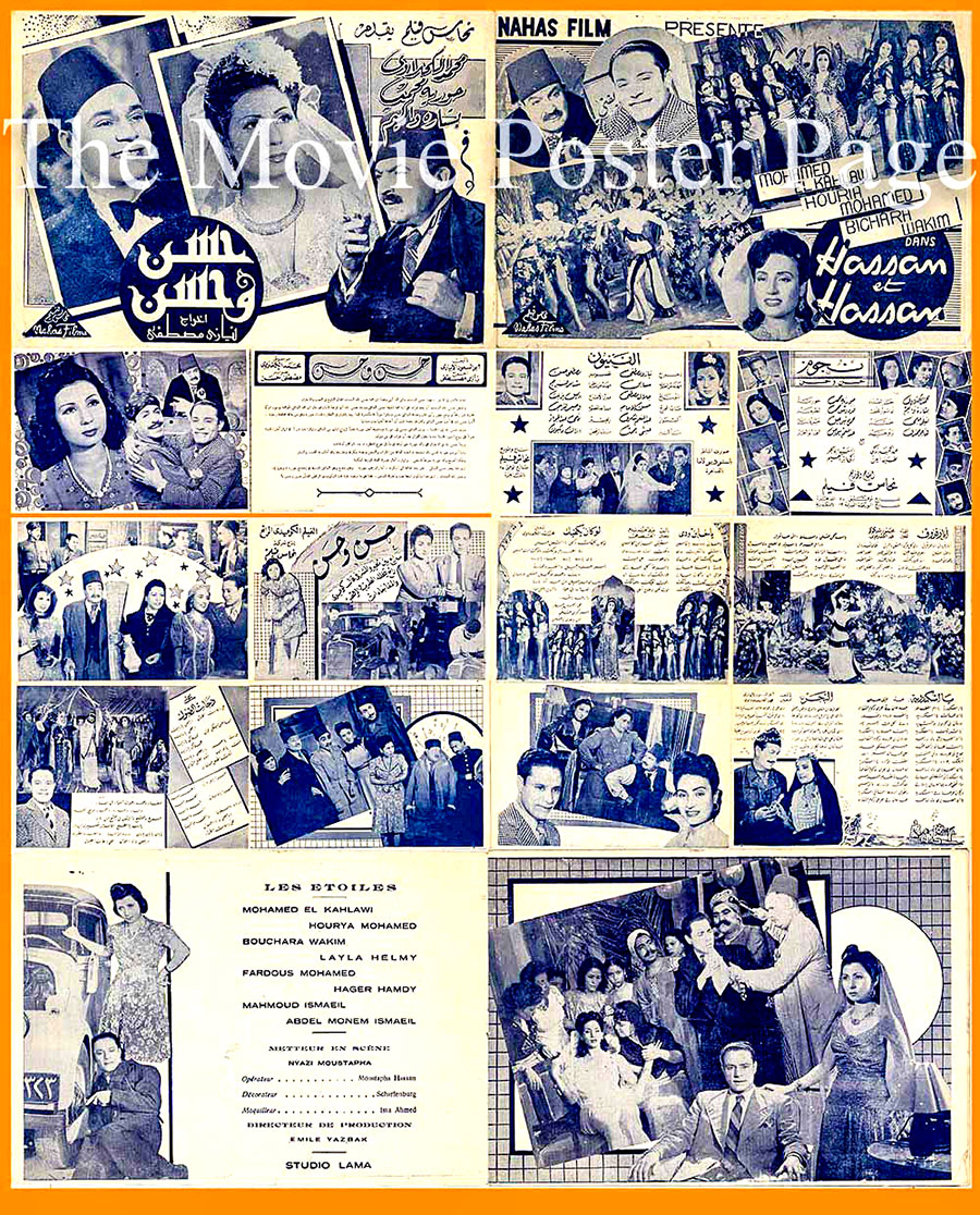 Pictured is an Egyptian promotional program for the 1944 Niazi Mostafa film Hassan and Hassan starring Mohammad Al Kahlawi.