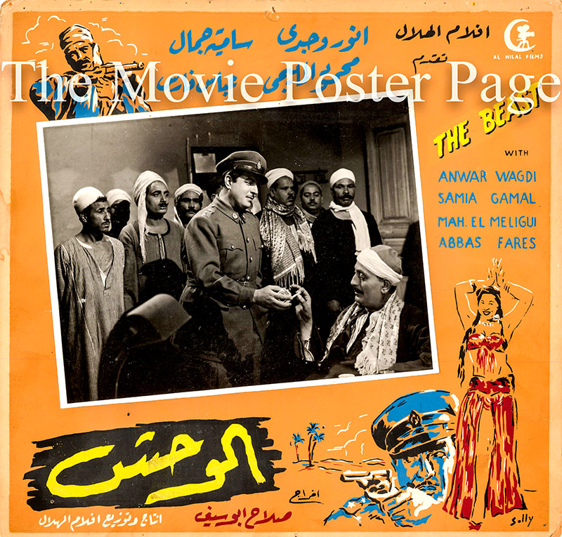 Pictured is an original Egyptian promotional lobby card for the 1954 Salah Abouseif film The Beast, starring Anwar Wagdi as Officer Raouf Saleh.