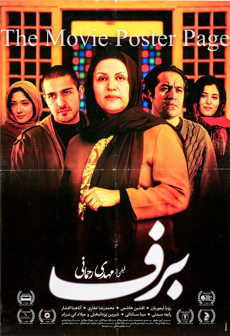 Pictured is an Iranian promotional poster for the 2014 Mehdi Rahmani film Snow starring Roya Taymourian as Hayedeh.