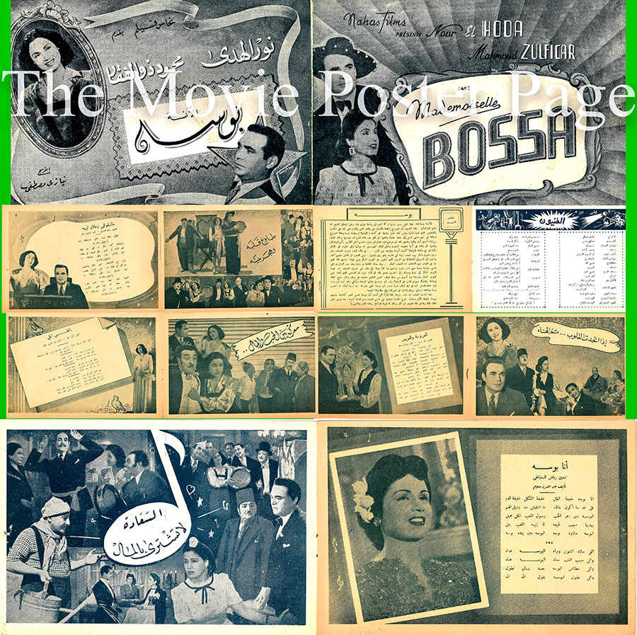 Pictured is an Egyptian promotional program for the 1945 Niazi Mostafa film Miss Bossy starring Nour Al Hoda.