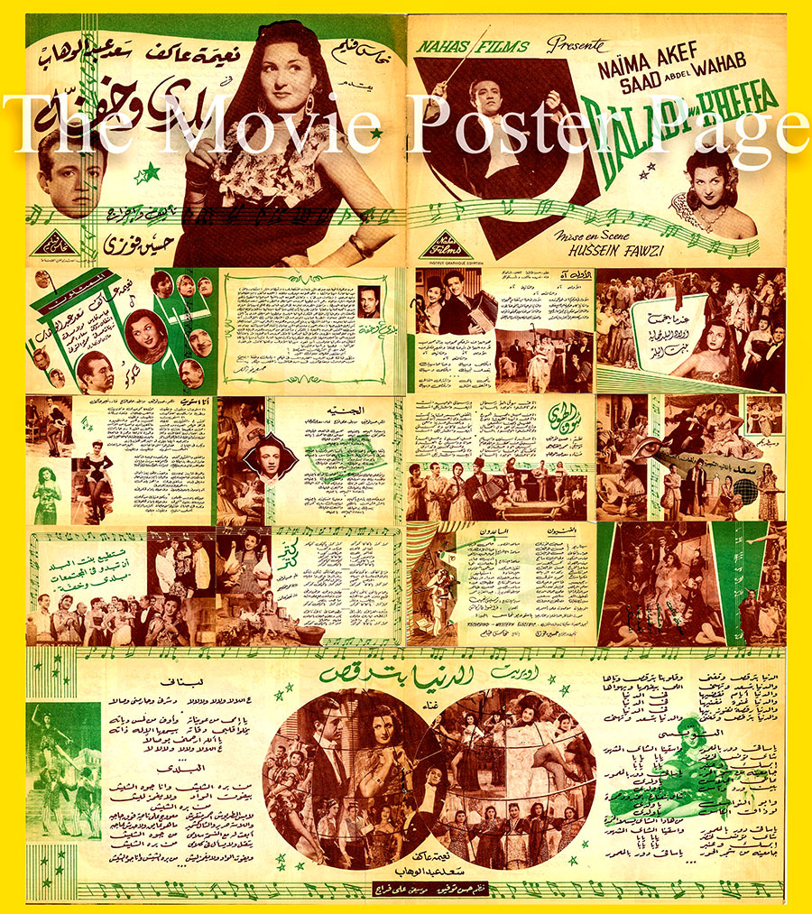 Pictured is an Egyptian promotional program for the 1949 Hussein Fawzi film She's Cute! starring Naima Akef as Hanouma.