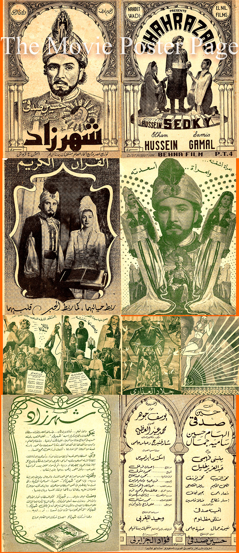 Pictured is an Egyptian promotional program for the 1946 Fouad El Jazairly film Scheherezade starring Hussein Sedki.