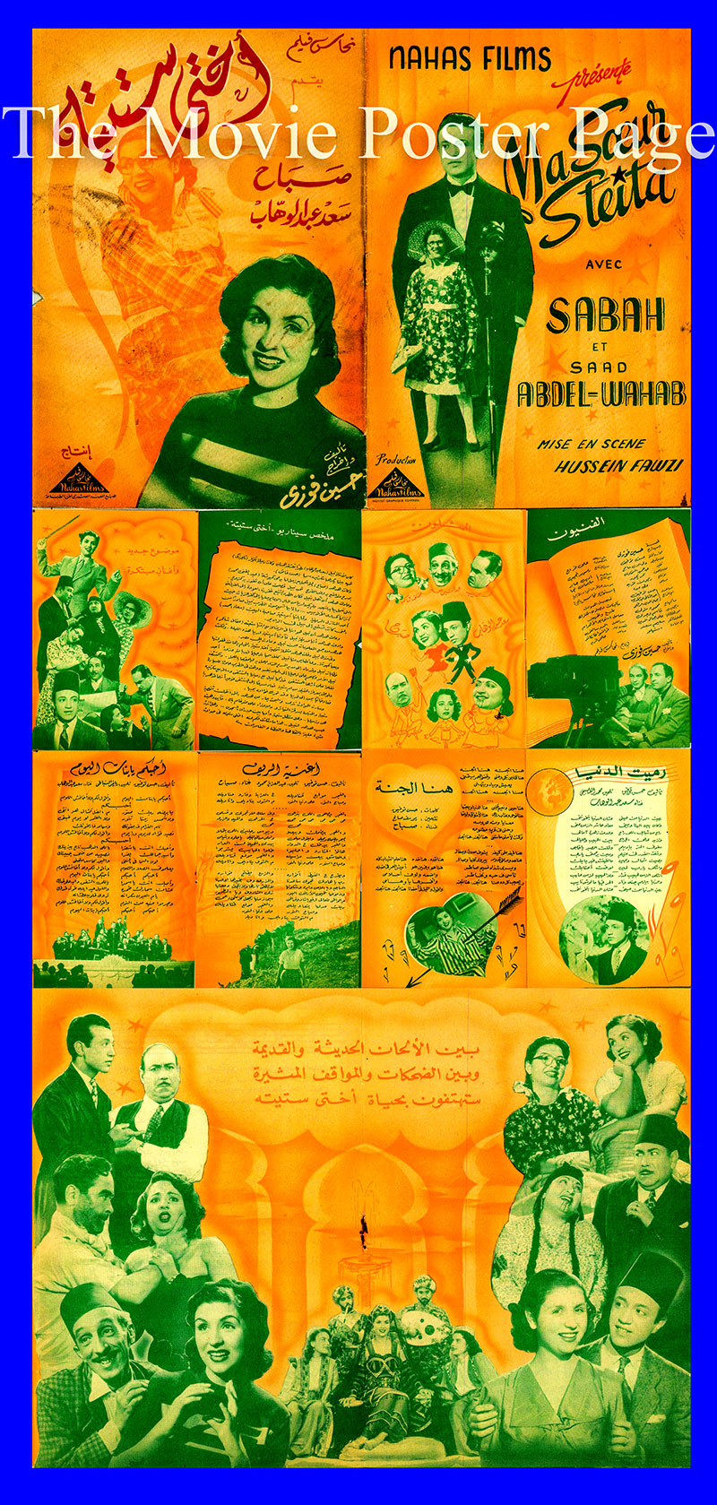 Pictured is an Egyptian promotional program for the 1950 Hussein Fawzi film My Sister Seteita, starring Sabah as Hodhod/Seteita.