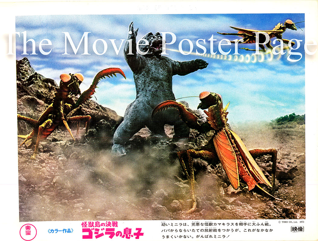 Pictured is a Japanese lobby card for a 1973 rerelease of the 1967 Jun Fukuda film Son of Godzilla starring Tadao Takashima as Dr. Kusumi.