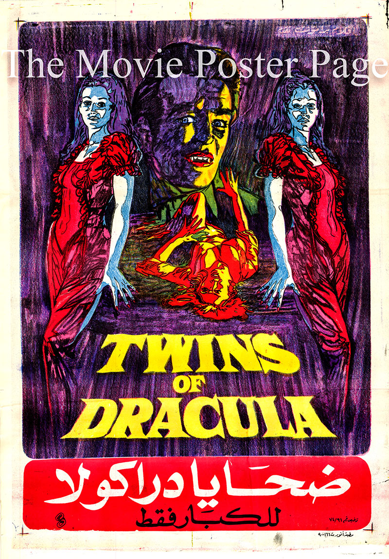 Pictured is an Egyptian poster for the 1971 John Hough film <i>Twins of Evil</i> based on a screenplay by Tudor Gates and starring Peter Cushing as Gustav Weil.