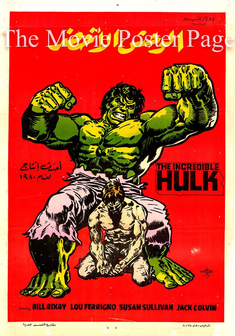 Pictured is an Egyptian poster for the 1978 TV series The Incredible Hulk starring Lou Ferrigno as the Hulk.