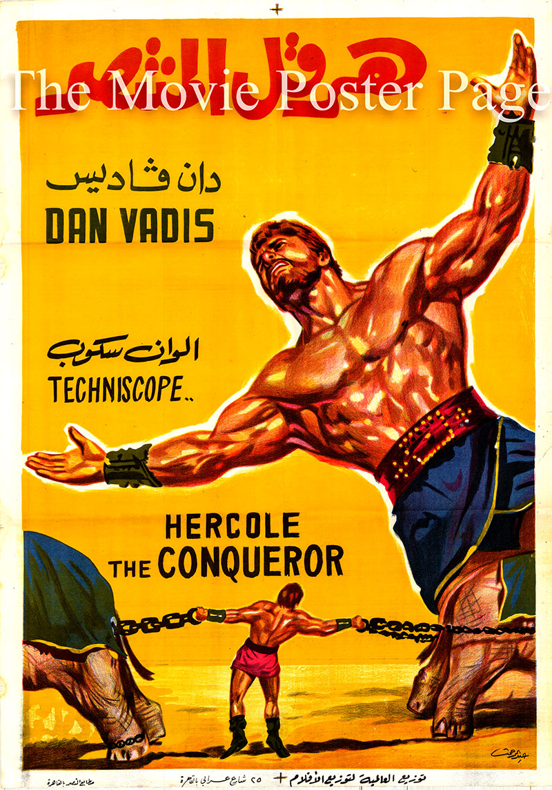 Pictured is an Egyptian promotional poster for the 1964 Alvaro Mancori film Hercules the Invincible starring Dan Vadis as Argolese.