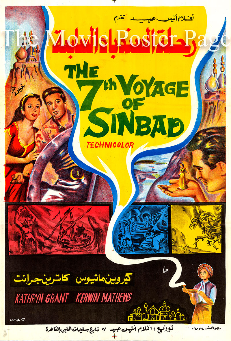 Pictured is an Egyptian promotional poster for the 1958 Nathan Juran film The Seventh Voyage of Sinbad starring Kerwin Matthews as Sinbad.