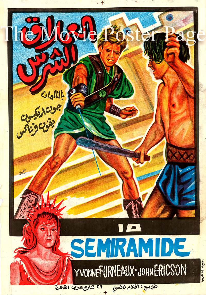 Pictured is an Egyptian promotional poster for the 1963 Primo Zeglio film Slave Queen of Babylon starring Yvonne Furneaux as Semiramide.