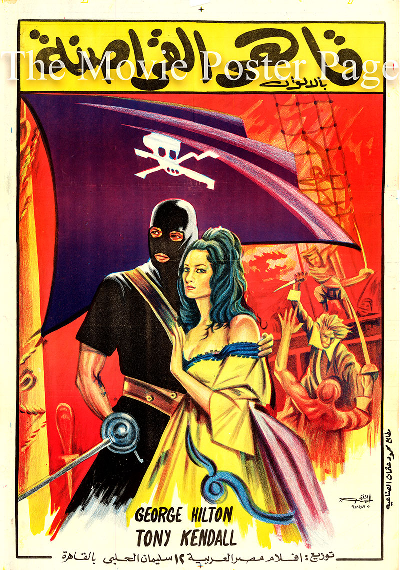 Pictured is an Egyptian promotional poster for the 1964 Vertunnio De Angelis film The Masked Man against the Pirates starring George Hilton as Juarez.
