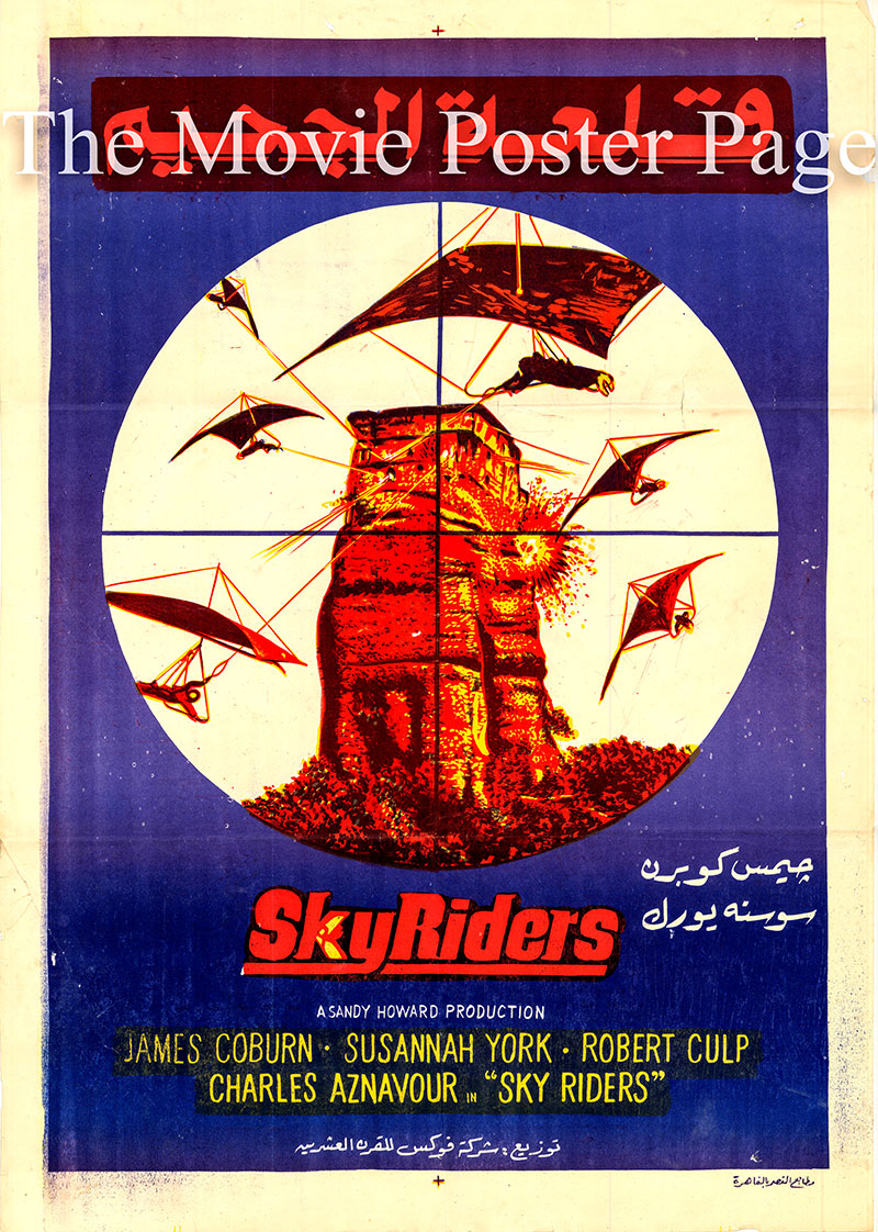 Pictured is an Egyptian promotional poster for the 1970 Douglas Hickox film Sky Riders starring James Coburn as Jim McCabe.