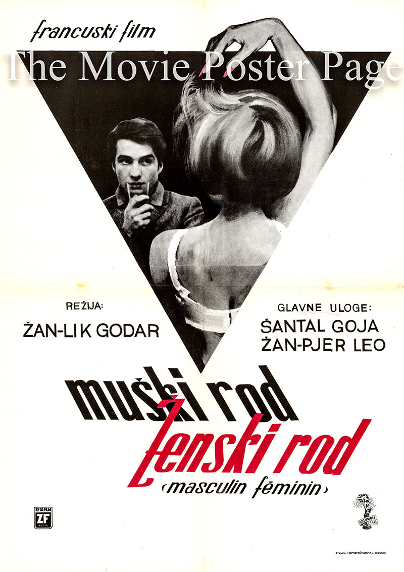 Pictured is a Yugoslavian poster for the 1966 Jean-Luc Godard film Masculine Feminine starring Jean-Pierre Leaud as Paul.