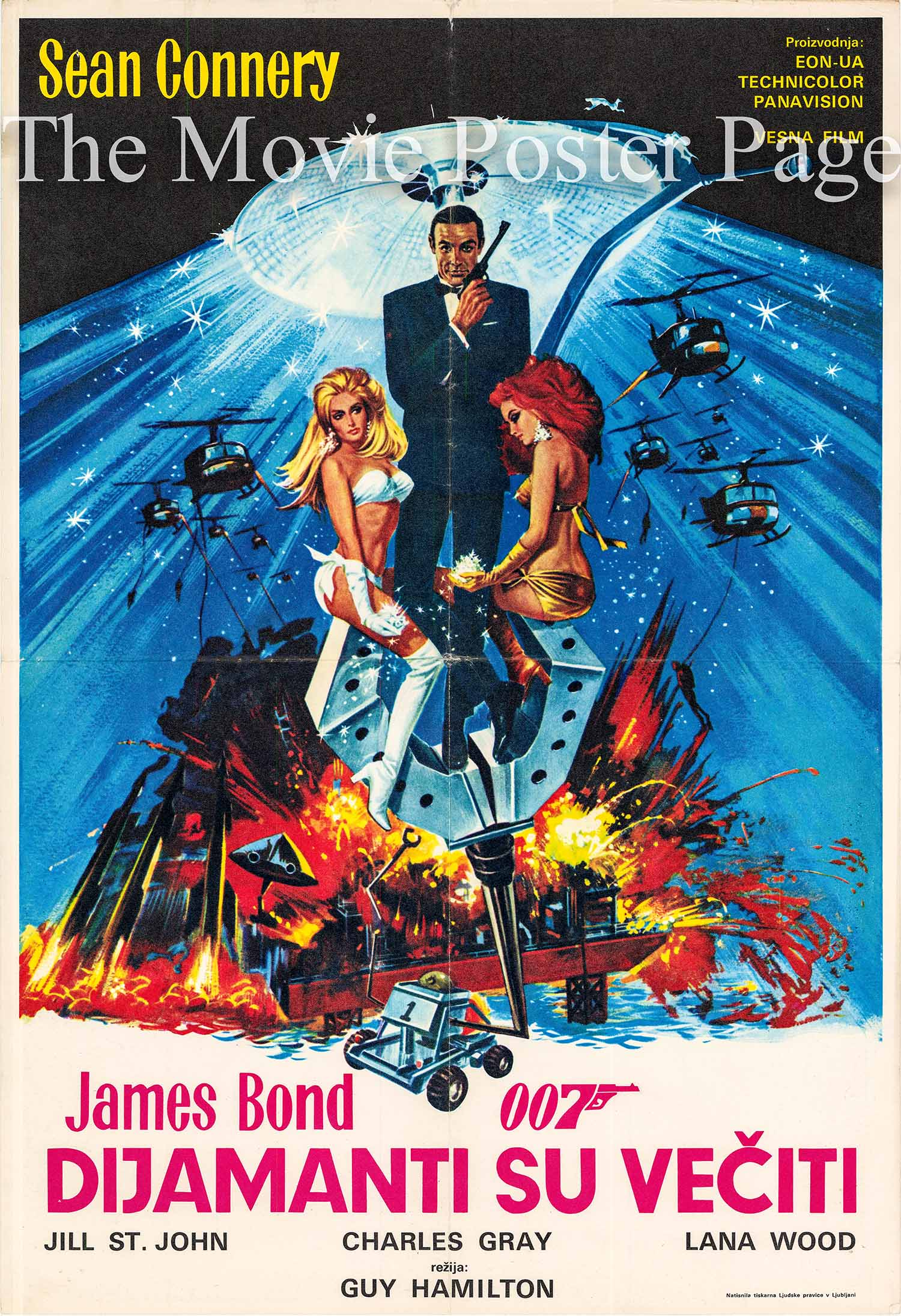 Pictured is a Yugoslavian promotional poster using art by Robert McGinnis made to promote the 1971 Guy Hamilton film Diamonds Are Forever starring Sean Connery as James Bond.