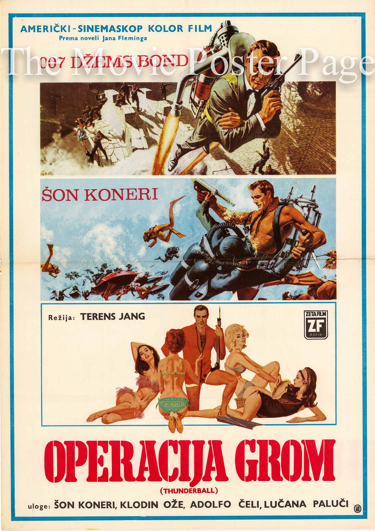 Pictured is a Yugoslavian promotional poster for the 1965 Terence Young film Thunderball starring Sean Connery as James Bond.