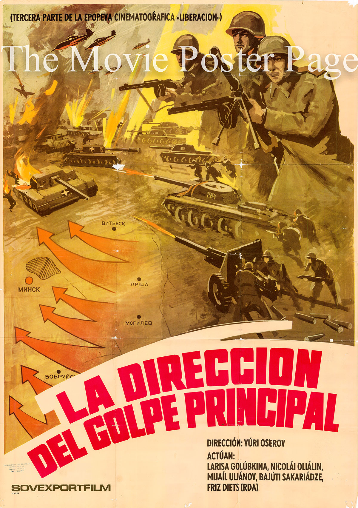 Pictured is a Spanish Siviet Export film poster for the 1971 Yuri Ozerov film the Direction of the Main Blow.