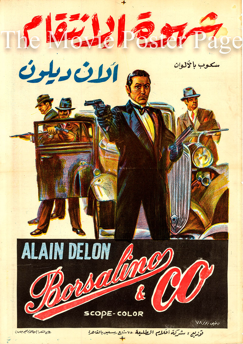 Pictured is an Egyptian promotional film poster for a 1978 rerelease of the 1974 Jacques Deray film Borsalino & Co., starring Alain Delon.