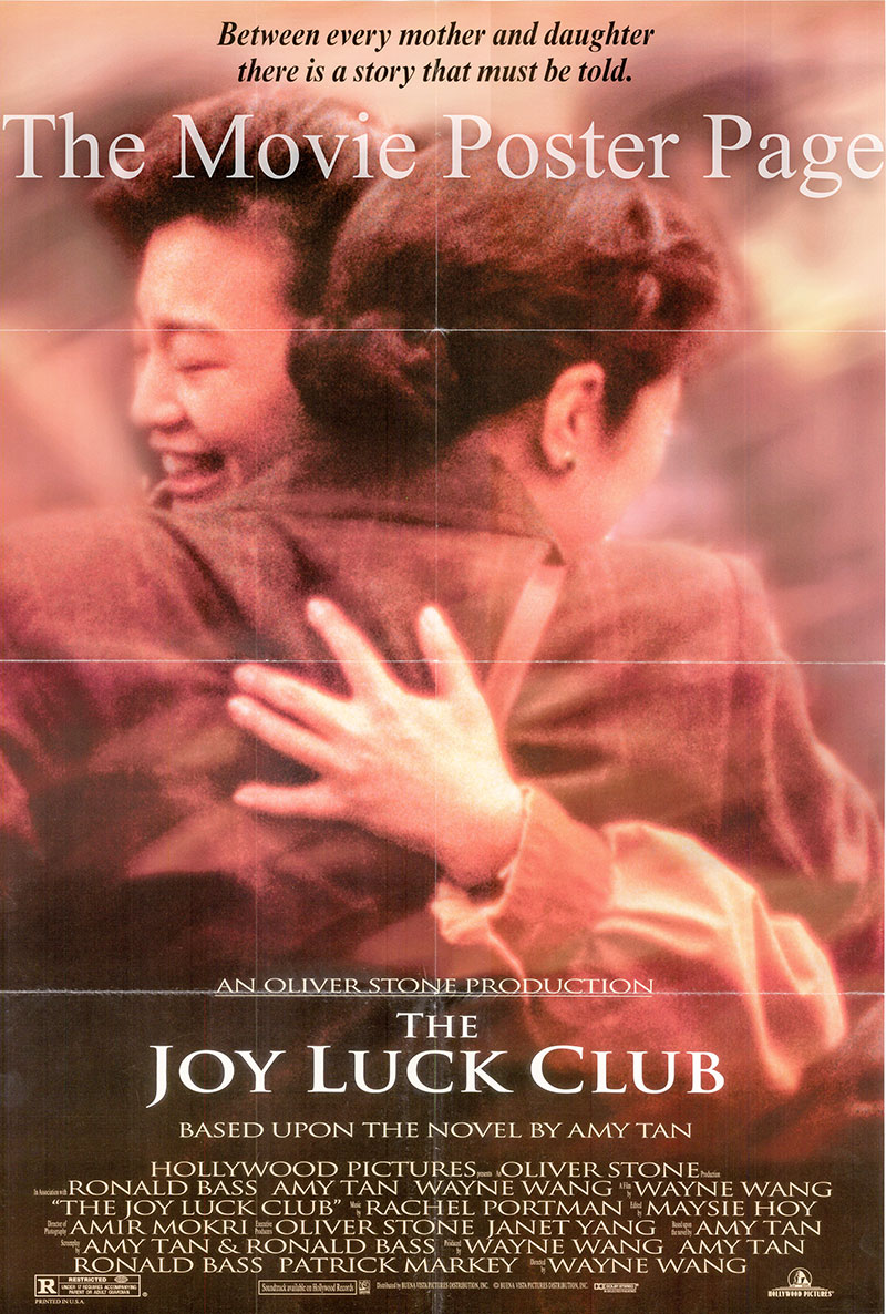 Pictured is a US one-sheet poster for the 1993 Wayne Wang film The Joy Luck Club starring France Nuyen as The Mother.