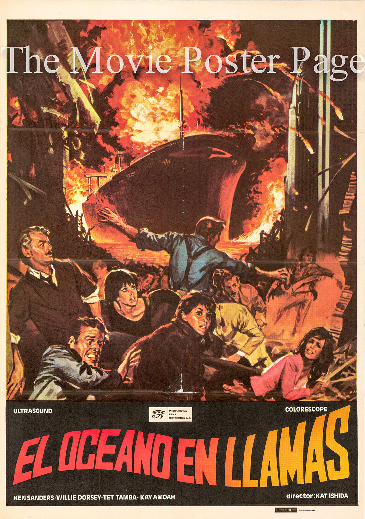 Pictured is a Spanish one-sheet poster for the 1978 Kastumune Ishida film High Seas Hijack starring Hiroshi Fujioka as Geologist Jiro Tate.