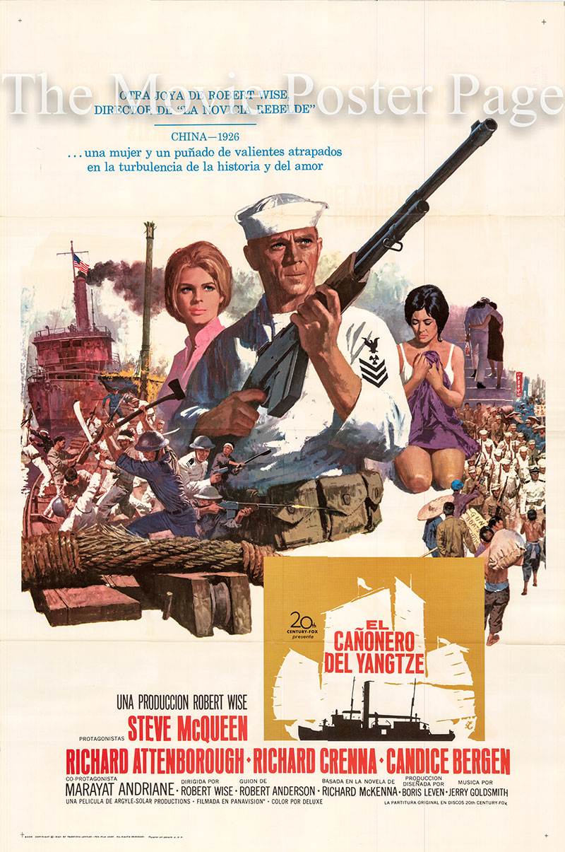 Pictured is a Spanish one-sheet poster for the 1967 Robert Wise film The Sand Pebbles starring Steve McQueen as Jake Holman.